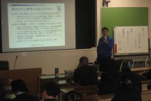 東京都立橘高校の地域産業論のゲストスピーカー